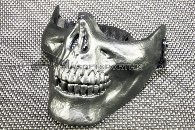 Cacique Skull Version III Half Face Black Mask M03 16