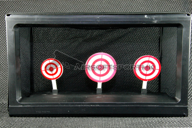 Multi-Function Automatic Airsoft BB Target System 05-B1