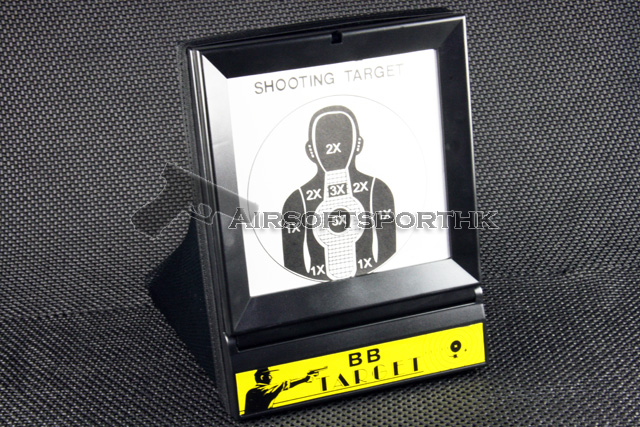 JIEKE Airsoft Target System For BB Bullet 03-B1