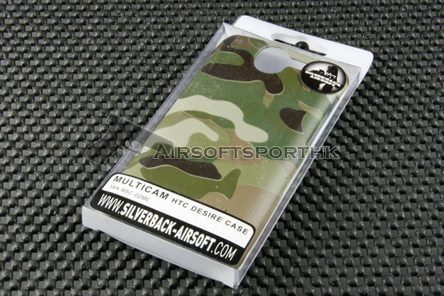 Silverback Phone Case For HTC Desire (Multi-Cam)