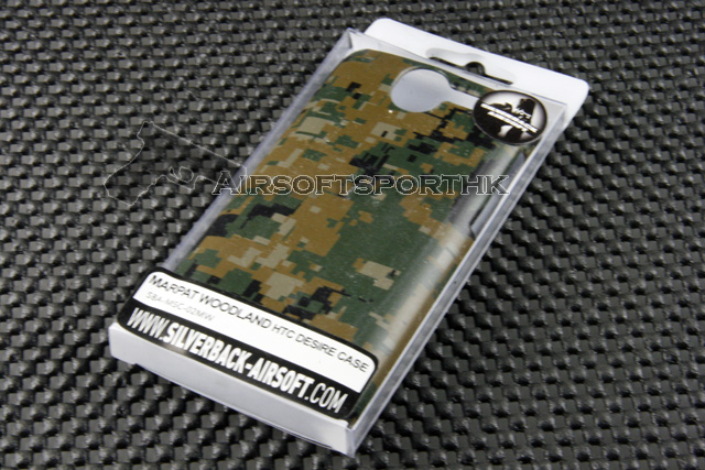 Silverback Phone Case For HTC Desire (Marpat Woodland)