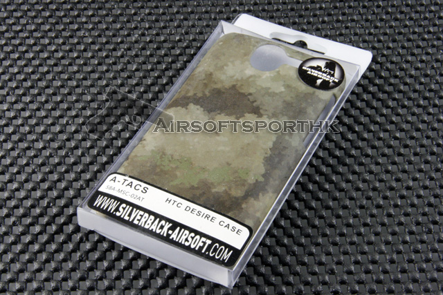 Silverback Phone Case For HTC Desire (A-Tacs)