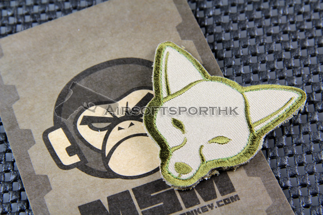Mil-Spec Monkey Fox Head Logo Velcro Patch - ARID