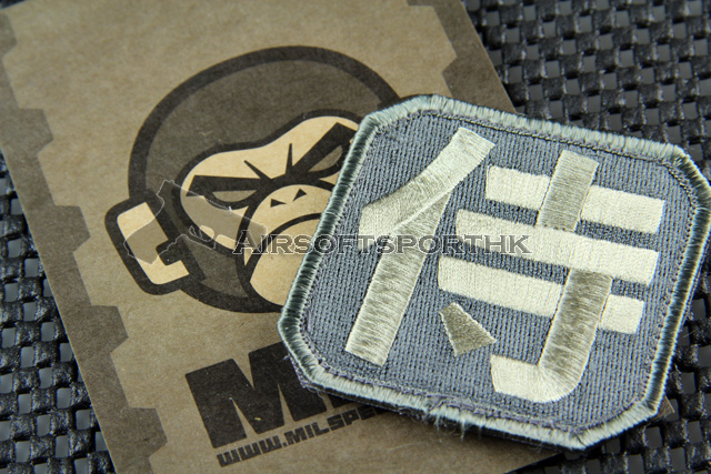 Mil-Spec Monkey Samurai Kanji Logo Velcro Patch - ACU Light