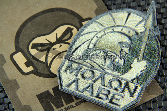 Mil-Spec Monkey Molon Labe Full Logo Velcro Patch - ACU Light