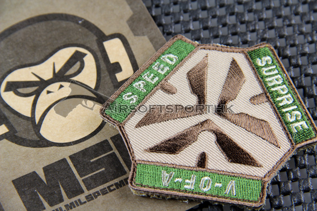 Mil-Spec Monkey Trigger Pull Logo Velcro Patch - Multicam