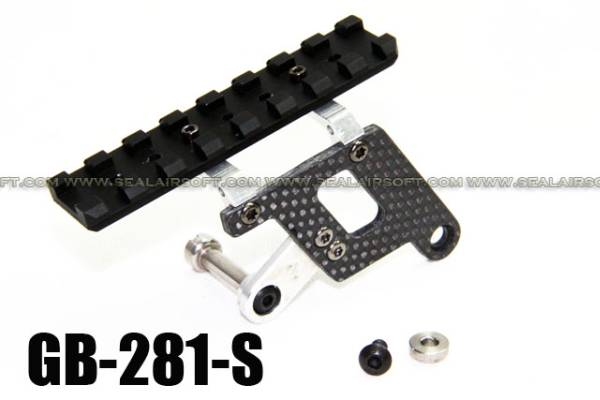 5KU Shooters Carbon Mount Base Silver