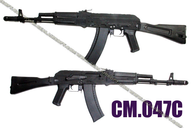 CYMA Metal AK 74M(Folding Stock)(CM047C)(Black) - CYMA-CM047C