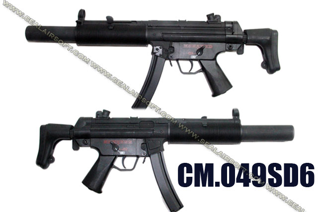 CYMA Metal Electric Blow Back AEG (CM049SD6)