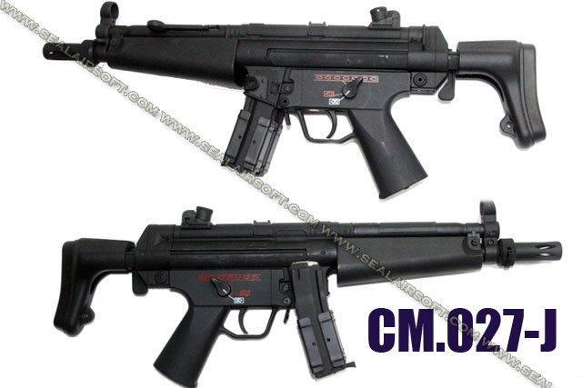 CYMA Auto Electric Airsoft AEG Rifle - CM.027-J
