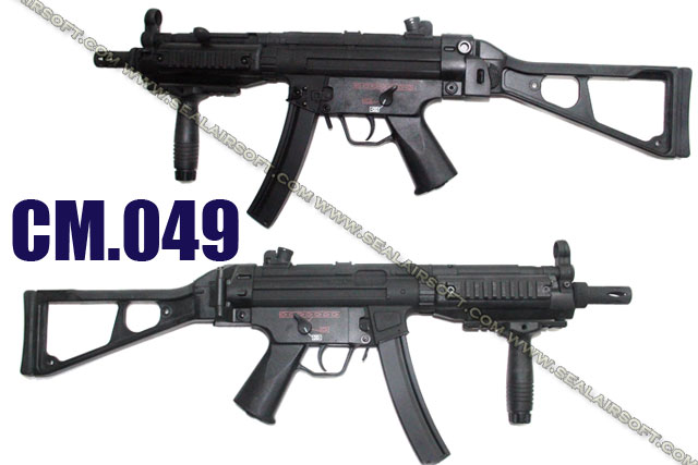 CYMA MP5 w/ UMP Stock METAL Electric Blow Back AEG (CM-049)
