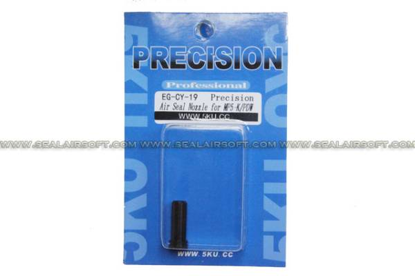 5KU Precision Airs seal nozzle for MP5K/PDW - 5KU-EG-CY-19