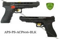 A.P.S. Match Version CO2 Action Combat Pistol ACP606B