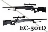 E&C L96 Air Cocking Sniper Rifle (BK) - EC-501D-BK