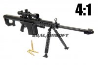 Army Force Mini Model Gun - M82A1 Long Rail (1:4) AF-MC0037