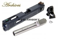Archives WEI-E CNC Aluminum Custom Slide For WE Marui G18C GBB Silver Barrel AH0013