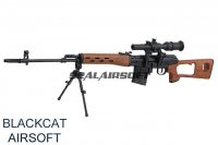 Blackcat Mini Non-Function Dummy Model Gun For Display - SVD Wooden BCA-MG-004W