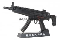 Blackcat Mini Non-Function Dummy Model Gun For Display - MP5 Black BCA-MG-028
