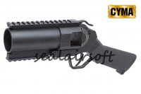CYMA 40mm Airsoft Grenade Launcher CYMA-M052
