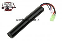 G&P 7.4V 2500mAh 15C Lipo Battery (AK Type) GP-BAT008A