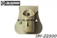IMI Defense Polymer Pepperspray Pouch (Tan) IMI-Z2500-TN