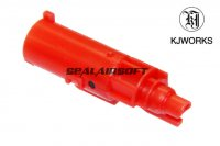 KJ Works HI-CAPA Original Loading Muzzle For KJ KP-05 GBB KJW-KJ0038