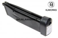 KJ Works 29rds Metal 6MM CO2 Magazine For KP05 / KP08 Hi-Capa GBB MAGAZINE1170