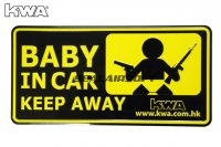 KWA DECO Car Licence Plate - Baby In Car KWA-PT-DECO-CARPL-A