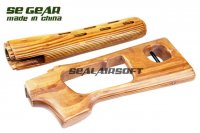 SE GEAR SVD Wood Kit For A&K SVD (Air Cocking) SE-BX-W012