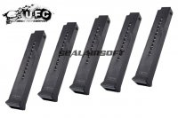 UFC 110rd Mid-Cap Magazine for S&T UMP AEG (5pcs Set) UFC-MG-56-V