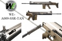 WE H MK 20 MOD 0 SSR (Sniper Support Rifle) TAN