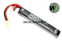 WE 11.1v 1450mAh 25c Candy Bar Pack LiPo Battery (Mini Plug) WE-BAT0015
