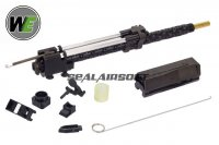 WE KAC PDW Open Bolt Conversion Kit (Long) WE0108