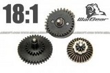 WarBear AEG Gear Wheel Set for Version 2 AEG Gear Box (18:1 Ratio)