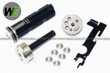 WE KATANA System Upgrade Kit WE0444