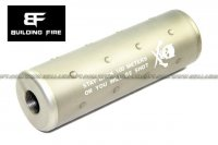 Building Fire Stubby Killer Silencer (14mm CW/CCW, Tan) BF-EP-127T