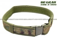 SE Gear Duty Belt (2 inch / A-Tacs FG) SE-BT-05-ATFG
