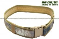 SE Gear Duty Belt (2 inch / A-Tacs) SE-BT-05-AT