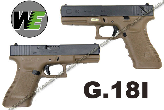 WE G18C Rail Steel Silde GBB Pistol (Dark Earth) - WE-GBB-G18C-DE